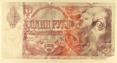 Money designed by Kulhanek